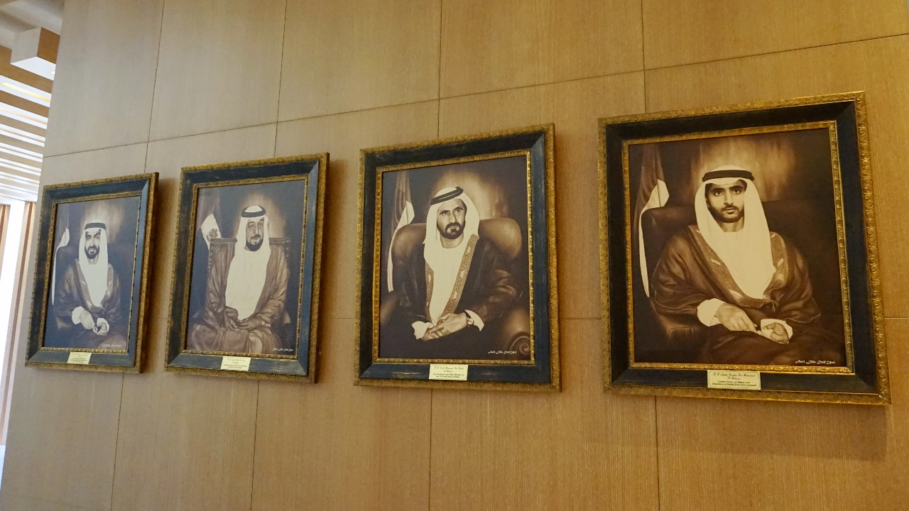 Leaders of Dubai and the UAE